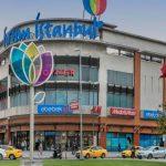 Forum İstanbul0
