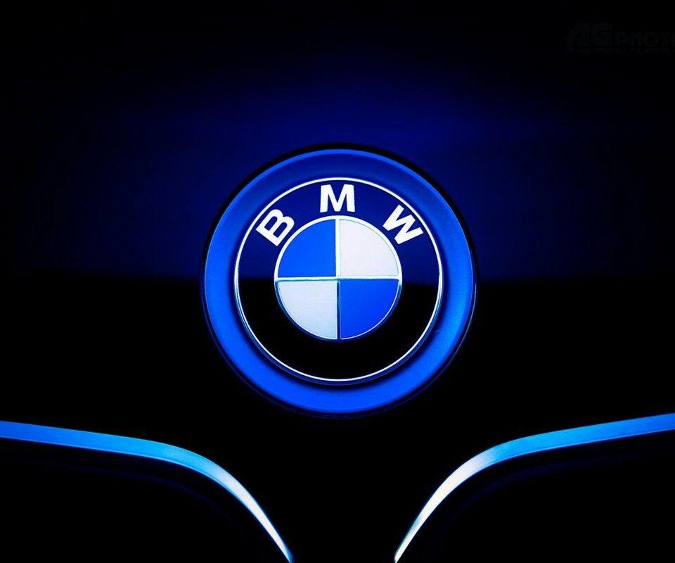 BMW Müşteri Hizmetleri İletişim Telefon Numarası